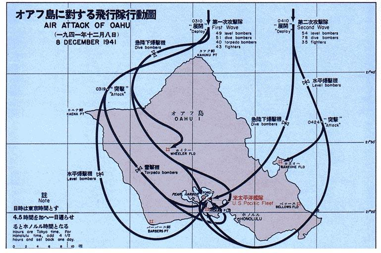Pearl Harbor bombings map