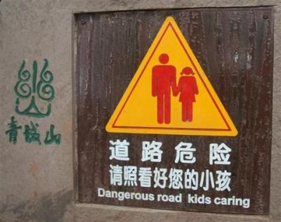 "Avoid ""Chinglish"""